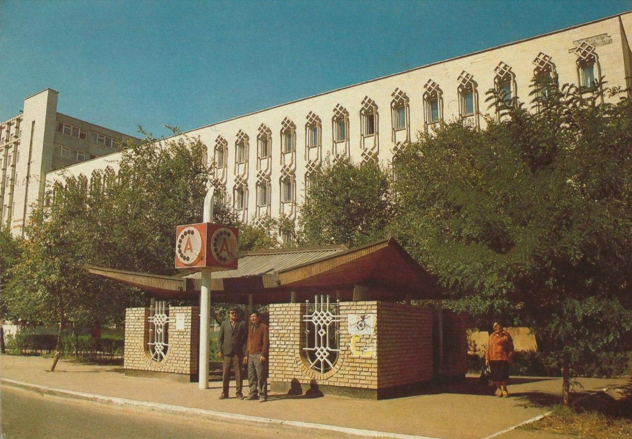Остановка КГУ. 1989 год.