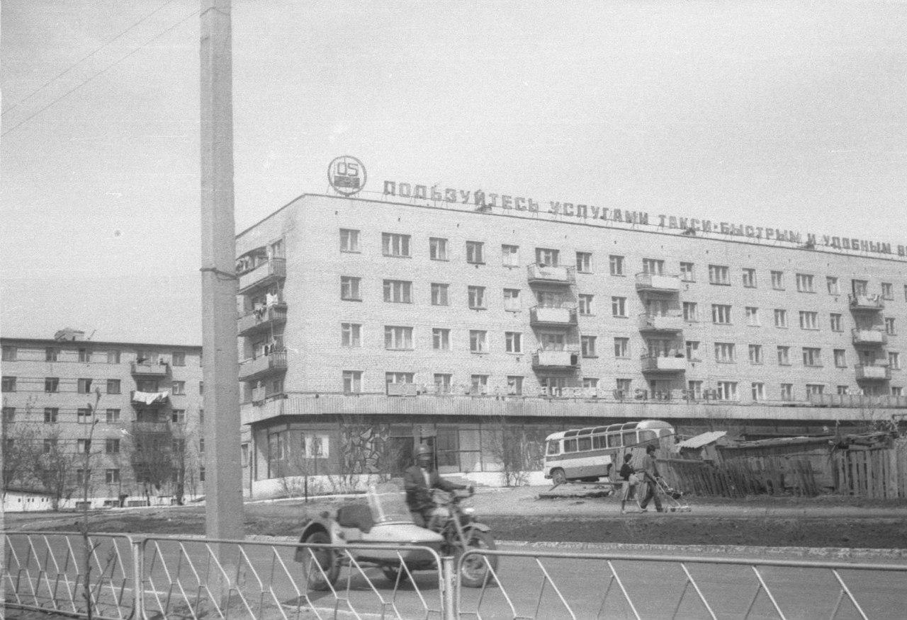 Ул. Пушкина. 1987 год.