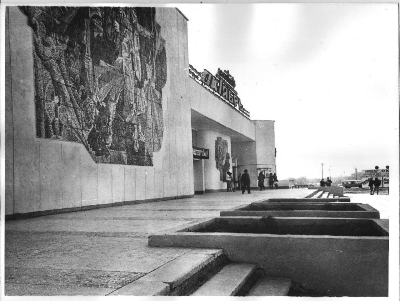 Кинотеатр «Октябрь». 1988 год