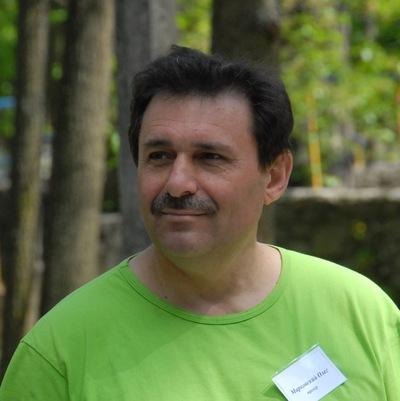 Олег Марховский