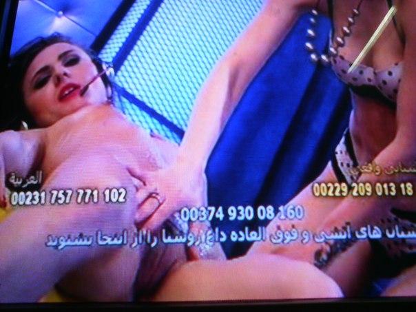 Roshana Eurotic Tv Videos and Porn Movies  PornMD