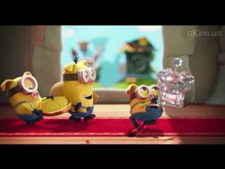 Миньоны The Minions 2015. Трейлер №2. Русский дублированный HD