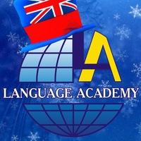 Логотип Академия иностранных языков
