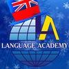 Академия иностранных языков