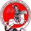 Центр Спортивной Подготовки г. Нерехта