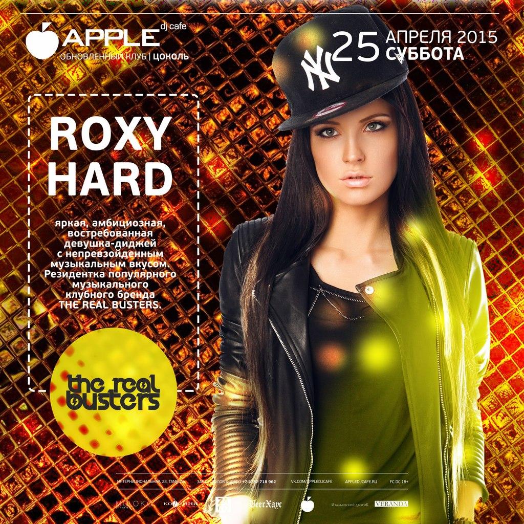 Афиша Тамбов 25.04.2015 / ROXY HARD / Apple dj cafe
