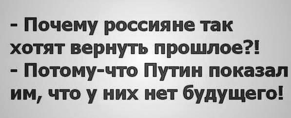 """Суд над боевиком """"ДНР"""" проходит в Казахстане - Цензор.НЕТ 8269"""