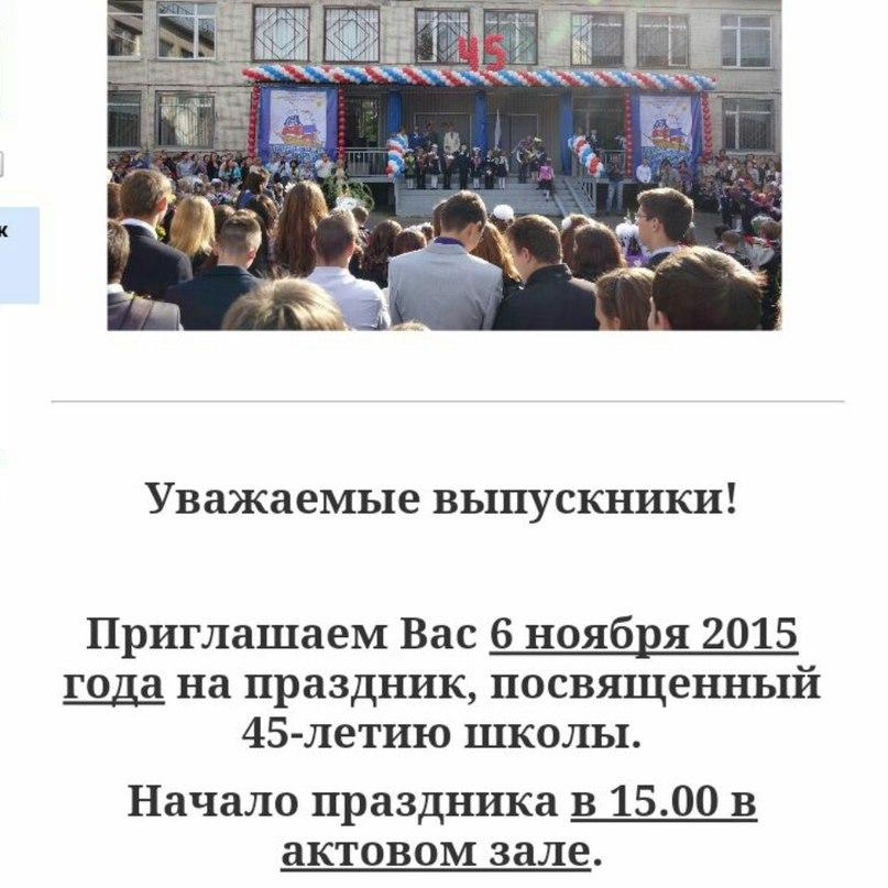 Shveda Belkina | Санкт-Петербург