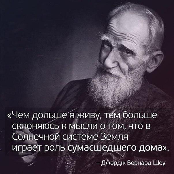 https://pp.vk.me/c623130/v623130989/42af8/Pz0IXxOu6zo.jpg