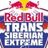 Велогонка Red Bull Trans-Siberian Extreme - 2016