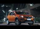 Novo Sandero Stepway 2015 - Vídeo oficial da Renault