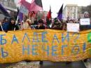 1 марта 2015 г. геи и лизбиянки пришли почтить память немцова?