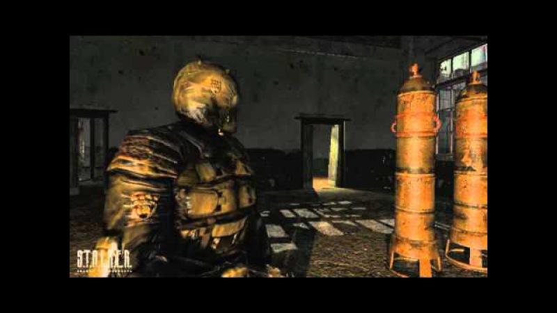S.T.A.L.K.E.R. Тень Чернобыля - Трейлер DirectX9