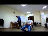 Тренинг для риэлторов Романа Павловского в городе Казань, часть 2