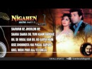 Nigahen Movie Full Songs | Sunny Deol, Sridevi | Jukebox