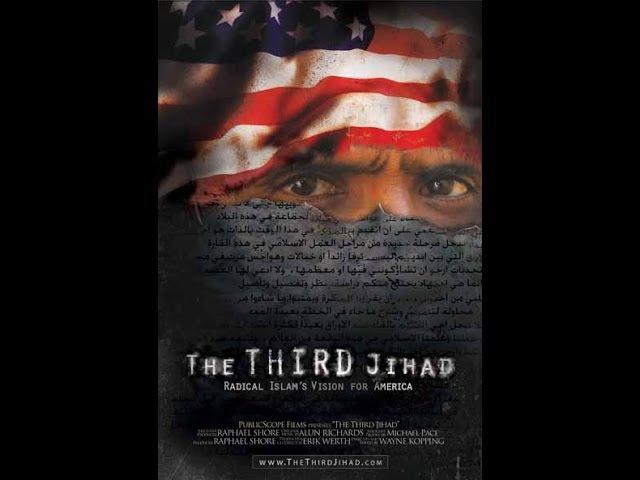 Третий джихад (русская озвучка - 2015)
