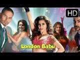 1 Nenokkadine | Ek Ka Dum 1 | London Babu Video Song (FULL HD)