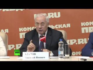 Пресс-конференция Комитета спасения Украины 28.10.2015
