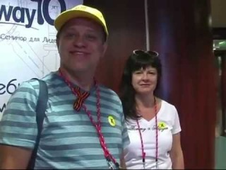 Смирновы Татьяна и Владимир - приглашение на BBS от гостей семинара