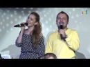 Ярослав Сумишевский и Кристина Дудина Песня о любви, love song