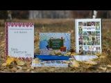 Выпускная фотокнига с украинским орнаментом