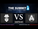 Dota 2 | Team Secret vs Alliance | КАРТА #1 | TheSummit 3 | 30.03.2015
