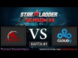 Dota 2 | Team Empire vs Cloud 9 | КАРТА #1 | Star Series Season XII | 03.04.2015
