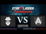 Dota 2 | Team Secret vs Alliance | КАРТА #2 | Star Series Season XII | 04.04.2015