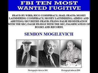 ФБР - Мафия Поставка газа в Украину Могилевич =Фирташ однин из 10 самых разыскиваемых преступников