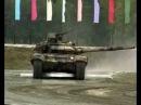 реклама танка Т90 С