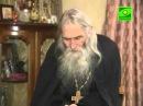 Старец Илий Греховные состояния поражающие душу