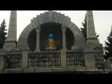 В Челябинске бюст Ленина раскрасили в цвета флага Украины. 06.04.15