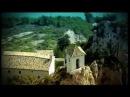 ГУАДАЛЕСТ / El Castell de Guadalest