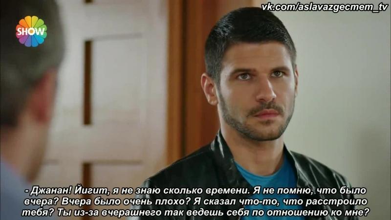 Сериал Чужой район смотреть 3 сезон онлайн бесплатно 2013 ...