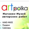 АртПолка Магазин HandMade подарков Аренда Полки 