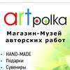АртПолка Магазин HandMade подарков|Аренда Полки|