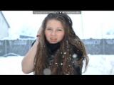 «С моей стены» под музыку SM & DMC - Настя, с днем рождения. Picrolla