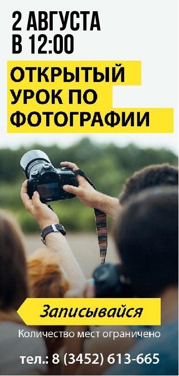 Куда сходить в Тюмени в выходные: 31 июля - 2 августа 15