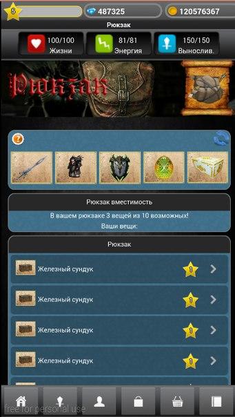 приложения игры онлайн