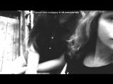 «2014-2015» под музыку Андрей Леницкий - Дышу тобой  (MC77 prod.). Picrolla