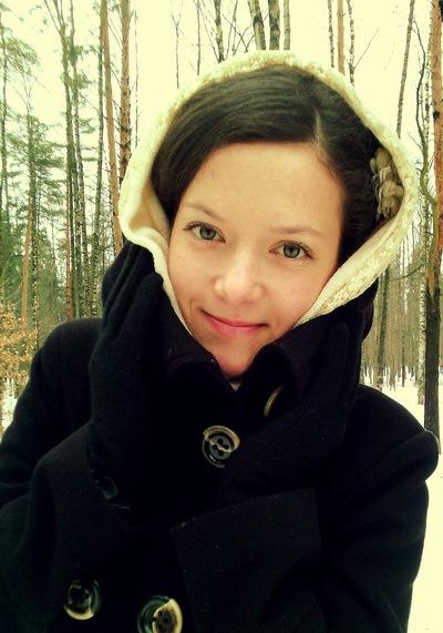 Алёна Бахтина