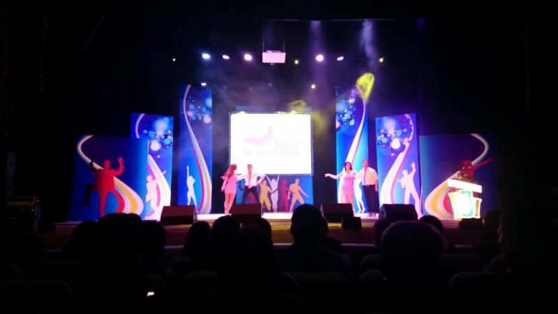Мы начинаем КВН 😊🎶🎶🎶🎼🎼🎼💃💃💃 Полуфинал Лиги Каспия, музыкальный театр, Астрахань 😊 Было клёво! 😊