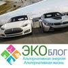 Ekopower.ru