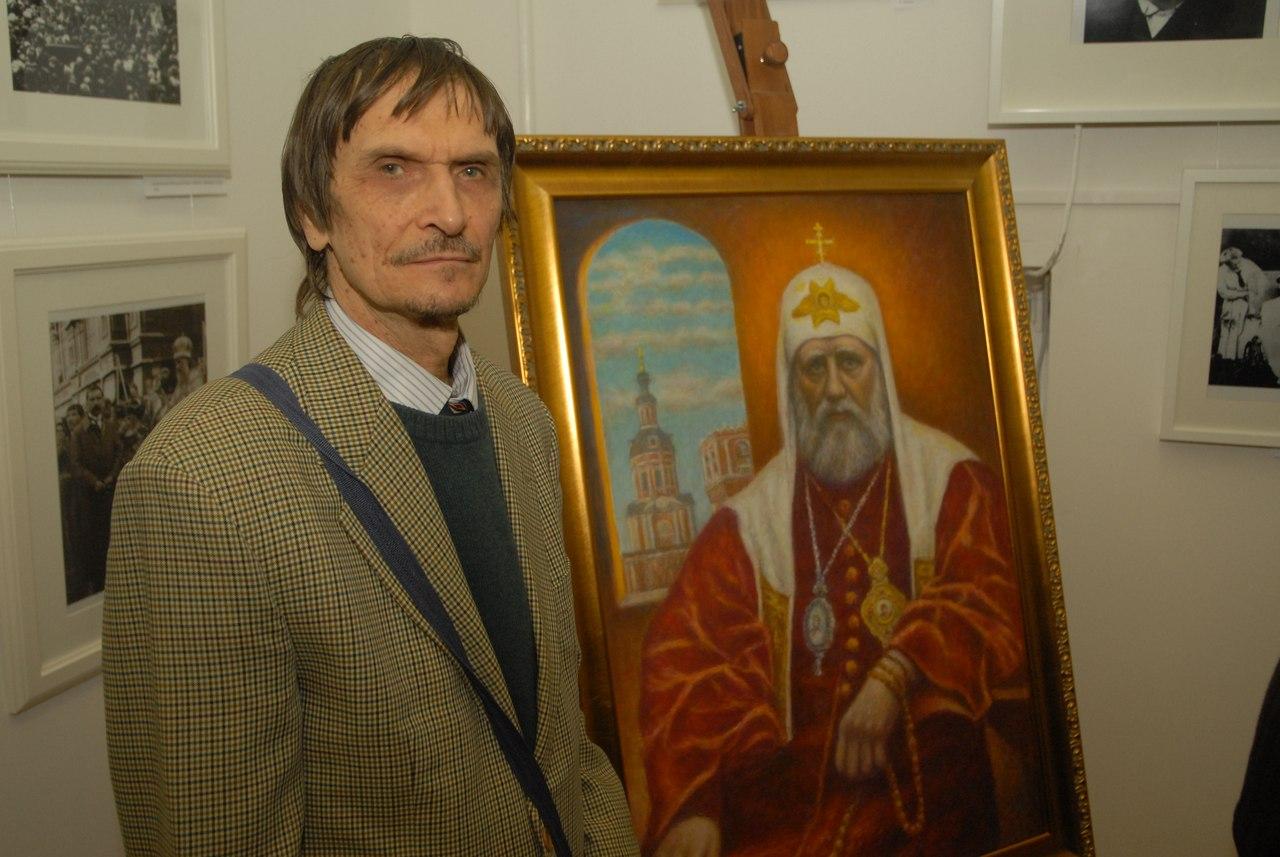 """Выставка """"Подвиг патриарха Тихона"""""""