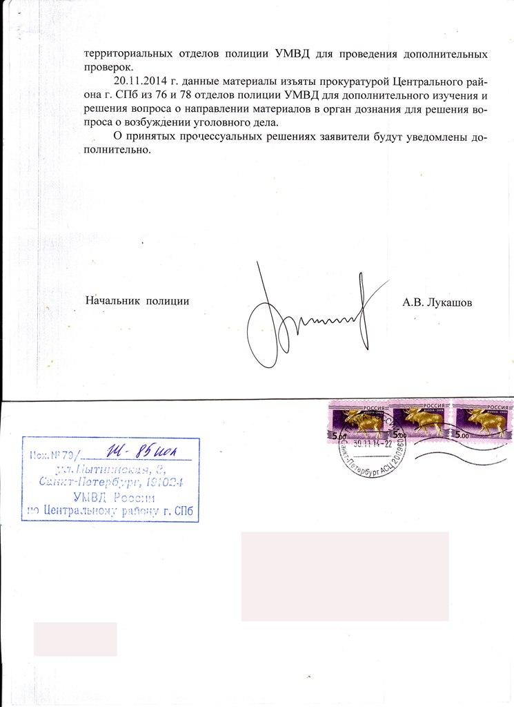 Акция Догхантеров 25.01.14 Qc8v5ZryiCg