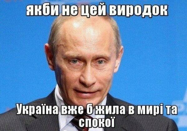 """Кремлю важно показать, что есть хоть какое-то международное внимание к РФ, - Елисеев объяснил, почему Путин согласился на встречу в """"нормандском формате"""" - Цензор.НЕТ 1482"""