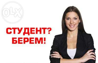 ищу работу логопеда в москве на дому