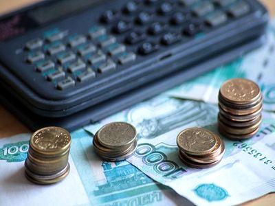 Облигация с разовой выплатой - особенности и значение