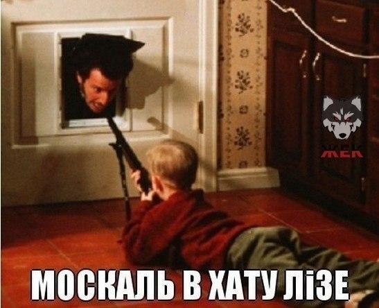Террористы сосредоточили огонь на Донецком направлении, - пресс-центр АТО - Цензор.НЕТ 8869