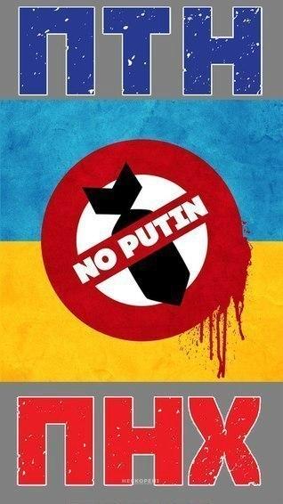 """""""Мы готовы были это сделать"""", - Путин признался, что мог применить ядерное оружие в случае проблем с аннексией Крыма - Цензор.НЕТ 1992"""